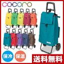 【3%OFFクーポン 3/12 9:59まで】 COCORO(ココロ) ショッピングカート 折りたたみ (