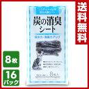 常陸化工 炭の消臭シート 33.5×44cm システムトイレ用 ペットシーツ8枚入*16パック 猫砂...
