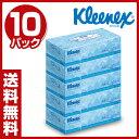 日本製紙クレシア クリネックス ティッシュペーパー アクアヴェール5箱×10パック(50箱) まとめ買い 40374 ティッシュボックス ティシュー 箱 ケース 保湿 やわらかい 柔らかい 【送料無料】