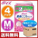 日本製紙クレシア ポイズ 肌着ごこちパンツ 女性用 2回分 ...