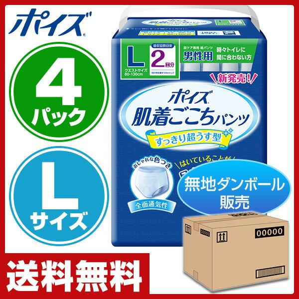 【クーポン配布中 8/20 9:59まで】 日本...の商品画像