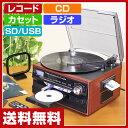 ベアーマックス(Bearmax) マルチオーディオレコーダー スピーカー内蔵 リモコン付(レコード/AM FMラジオ/カセットテープ/CD/SDカード/USBメ...