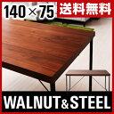 RoomClip商品情報 - 【あす楽】 山善(YAMAZEN) ダイニングテーブル 140 HDT-1475(WLBK) テーブル ミーティングテーブル デスク 会議テーブル カフェテーブル 食卓テーブル 【送料無料】