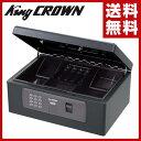 【楽天カードでP10】 日本アイエスケイ(King CROWN) 手提金庫 (A4判収納サイズ) テ
