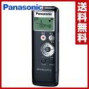 パナソニック(Panasonic) ICレコーダー 2GBメモリ内蔵 PC接続対応モデル RR-US330 K(ブラック) 録音 高音質 コンパクト MP3 USB接続 ボイスレコーダー 【送料無料】