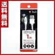 eiYAAA 2.4A高速充電対応 認証Lightningケーブル1m (保護キャップ付き) LC1MWH ホワイト iPhone6/iPhone6 plus、PC接続 充電 転送 ライトニングケーブル 【送料無料】