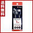 eiYAAA 2.4A高速充電対応 認証Lightningケーブル1m (保護キャップ付き) LC1MBK ブラック iPhone6/iPhone6 plus、PC接続 充電 転送 ライトニングケーブル 【送料無料】