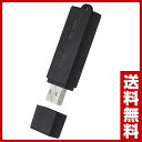 ベセト(BESETO) USB型 ボイスレコーダー メモリー8GB音声感知録音機能付 VR-U30 コンパクト 軽量 小型 ICレコーダー 仕掛け録音 【送料無料】