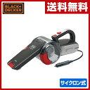【あす楽】 ブラックアンドデッカー(BLACK&DECKER) 車用掃除機 ピボットオート2 (サイ...