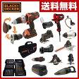 ブラックアンドデッカー(BLACK&DECKER) 18V マルチツールコンプリートセットドリルドライバー/ジグソー/サンダー EVO183H12S-JP 電動工具 電動ドライバー 電動ドリル 充電式ドライバー 【送料無料】