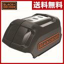 【あす楽】 ブラックアンドデッカー(BLACK&DECKER) 18V USBアダプター (本体のみ) BDUSB18-JP 給電 充電池 充電器 充電 バッテリー 【送料無料】