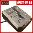 【楽天カードでP10】 ブラックアンドデッカー(BLACK&DECKER) 14.4-18V リチウムイオン電池用急速充電器 LC1418N-JP バッテリーチャージャー 充電器 【送料無料】