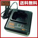 ブラックアンドデッカー(BLACK&DECKER) 36V リチウムイオン電池用急速充電器 LC36N-JP バッテリーチャージャー 充電器 【送料無料】
