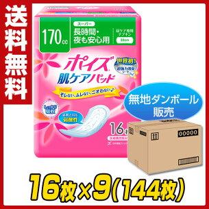 日本製紙 クレシア スーパー ダンボール