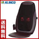 【あす楽】 アルインコ(ALINCO) シートマッサージャー ヒーター搭載 どこでもマッサージャー モミっくす Re・フレッシュ MCR2216(T) マッサージ機 マッサージチェア マッサージ座椅子 【送料無料】