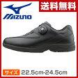 ミズノ(MIZUNO) ウォーキングシューズ レディースサイズ22.5cm-24.5cm LD40 Boa ブラック ウィメンズ 女性 シューズ 靴 スニーカー 軽い Boaクロージャーシステム Boa LD-40 【送料無料】