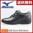 ミズノ(MIZUNO) ウォーキングシューズ ウィメンズサイズ22.5cm-24.5cm LA260 ブラック ウィメンズ 女性 シューズ 靴 スニーカー 軽い ヒール 【送料無料】