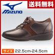 ミズノ(MIZUNO) ウォーキングシューズ ウィメンズサイズ22.5cm-24.5cm LA260 ブラウン ウィメンズ 女性 シューズ 靴 スニーカー 軽い ヒール 【送料無料】