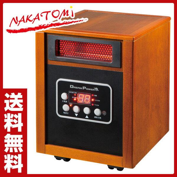 ナカトミ(NAKATOMI) ドリームヒーター (1200W/750W 2段階切替式)リモコン付 DH-1200 木製 インテリア おしゃれ 暖房 セラミックヒーター クォーツヒーター セラミックファンヒーター 【送料無料】