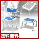 山善(YAMAZEN) コンフォート シャワーチェア&半身浴チェア お買い得セット YS-7003SN/YS-1002 バスチェア 風呂イス 風呂いす 風呂椅子...