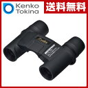ケンコー(KENKO) 防水 双眼鏡 (倍率7倍)(対物レンズ18mm) 二軸式ダハプリズムモデルケース、ストラップ付 DH SGWP コンパクト 軽量 ラ..