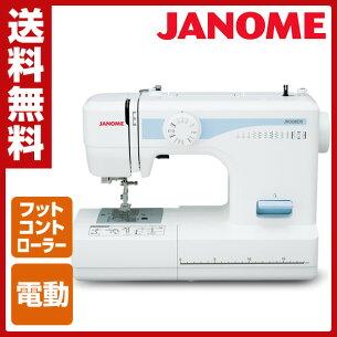 ジャノメ フットコントローラー コンパクト