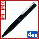 ベセト(BESETO) USB ペン型 ボイスレコーダー MQ-94(BK) ペン型ボイスレコーダー 小型 コンパクト 長時間 高音質 MP3 録音機 USB 【送料無料】