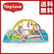 TinyLove(タイニーラブ) ジミニー キック&プレイ トータルプレイグラウンド ベビージム プレイマット プレイマット プレイグラウンド グラウンドジム 出産祝い 赤ちゃん マット 【送料無料】