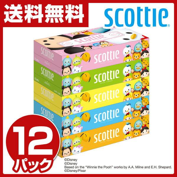日本製紙クレシア スコッティ ティッシュペーパー ディズニー TSUM TSUM 5箱×12パック  41271 ティシュー ティシュペーパー ティッシュボックス 箱 Disney キャラクター