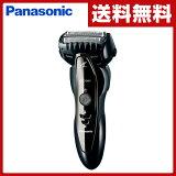 �ѥʥ��˥å�(Panasonic) ��������С� �����å��� 3��� (�������������) ES-ST29-K �֥�å� �������С� ��� 3��� ���ߥ��� ɦ��� �ҥ���� ���� �Ҥ���� �ɿ� ������̵����