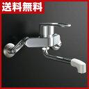 【あす楽】 イナックス(INAX) シングルレバー混合水栓 RSF-861 【送料無料】
