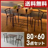 【あす楽】 山善(YAMAZEN) ダイニングセット 3点セット/テーブル & チェア 2脚 YSD-6080R(WL/BK) ウォルナット ダイニングテーブル テーブル 80 ダイニングチェア チェアー 椅子 イス 【送料無料】