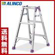 アルインコ(ALINCO) アルミ製 はしご兼用脚立 (90cm) MR-90W 脚立 踏み台 踏台 おしゃれ 軽量 ステップ台 折り畳み 折りたたみ 梯子 ハシゴ 足場 3段 MR90W 【送料無料】