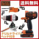 ブラックアンドデッカー(BLACK&DECKER) 18V 2.0Ahリチウムガーデンマルチツール&ドリルドライバーヘッド セット GEVO183N/EDD18...