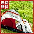 ユーザー(USER) サンシェードテント U-Q022 ビーチテント 日除け 日よけ テント 【送料無料】