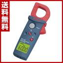 SANWA(三和電気計器) ミニ クランプメータ (真の実効値測定対応) DCL11R 計測 計測機器 測定 テスター クランプメーター 【送料無料】