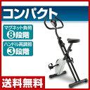 【あす楽】 スマイル(SMILE) マグネットXバイク SE9000 クロスバイク エクササイズバイク フィットネスバイク 【送料無料】