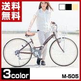 My Pallas(マイパラス) 26インチ 折りたたみ自転車 シティサイクル 6段ギアダイナモライト ワイヤーロック バスケット標準装備 M-505 折り畳み自転車 ママチャリ 6段変速 変速ギア おしゃれ【送料無料】