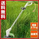 電気草刈機 (10m延長コード付き) SBC-320K 電気草刈り