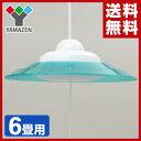 山善(YAMAZEN) LED ペンダントライト 6畳用 L...