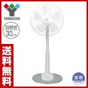 山善(YAMAZEN) 30cmリビング扇風機 風量3段階 (マイコンスイッチ) 切タイマー付き YMM-J305(WH) ホワイト×グレー 扇風機 リビングフ...