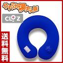 クロッツ(Cloz) やわらか湯たんぽ 肩用タイプ 大 HY-001 ヘルメット潜水 ゆたんぽ 湯タンポ ウェットスーツ 節約 ソフト湯たんぽ 【送料無料】