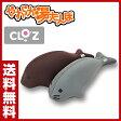 クロッツ(Cloz) やわらか湯たんぽ アザラシタイプ HY-107 ヘルメット潜水 ゆたんぽ 湯タンポ ウェットスーツ 節約 あざらし 【送料無料】