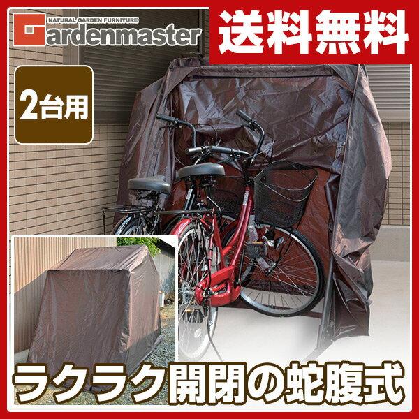 山善(YAMAZEN) ガーデンマスター 蛇腹式サイクルガレージ(2台用)