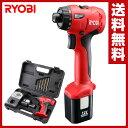 【楽天カードでP10】 リョービ(RYOBI) 充電式ドライバドリル キャリングケース付 BD-7210KT 電動ドライバー 充電ドライバー 充電式ドライバー 【送料無料】