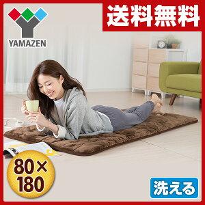 【あす楽】 山善(YAMAZEN) 洗えるどこでもカーペット(幅80×長さ180cm) YWC-182F(T) ブラウン フランネル ミニ 一人用 1人用 ホットカーペット 電気カーペット ホットマット 電気マット 【送料無料】 D1020