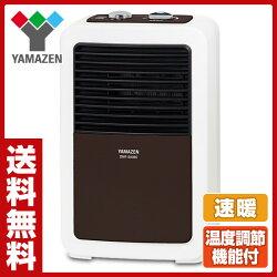 山善(YAMAZEN)ミニセラミックヒーター(600W)温度調節機能付DMF-SA065(T)ブラウン