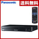 パナソニック(Panasonic) ブルーレイプレーヤー (フルHDアップコンバート対応) DMP-BD88-K DVDプレーヤー ブルーレイディスクプレーヤー...