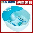 【あす楽】 アルインコ(ALINCO) 家庭用紫外線水虫治療...