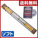 福発メタル BULLWARKER ブルワーカーXO DVDセットソフトタイプ FB-2025 BUL...